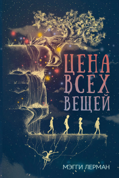 russian cover cropped
